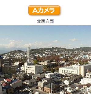 乗鞍岳・常念岳・松本城・浅間温泉(北西方面)